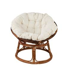 PAPASAN Chaise lounge junior  sc 1 st  Casa - casashops.com : chaise papasan - Sectionals, Sofas & Couches